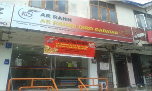 Ar-Rahnu Biro Gadaian Cawangan Jertih Terengganu 2014