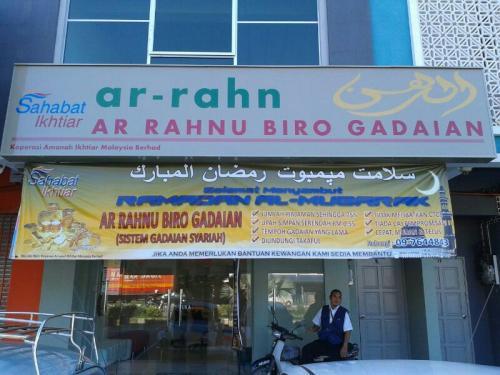 Ar-Rahnu Biro Gadaian Cawangan Pasir Tumbuh, Kelantan