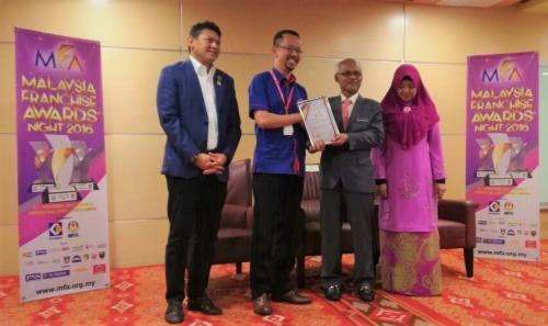 Anugerah Pelancaran Calon Akhir Kategori Francaisi Harapan Malaysia Terbaik (AR-RAHN) 2016