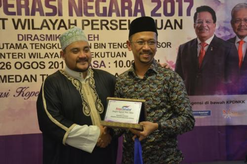 Program Forum Perdana Hari Koperasi Negara 2017