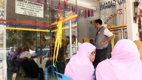 Ar-Rahnu Biro Gadaian Manjung, Perak