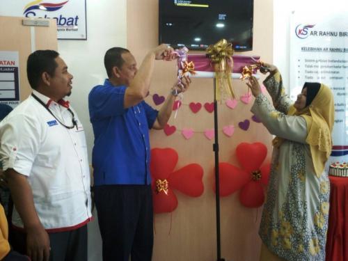 Majlis Perasmian Ar-Rahnu Biro Gadaian Manjung, Perak