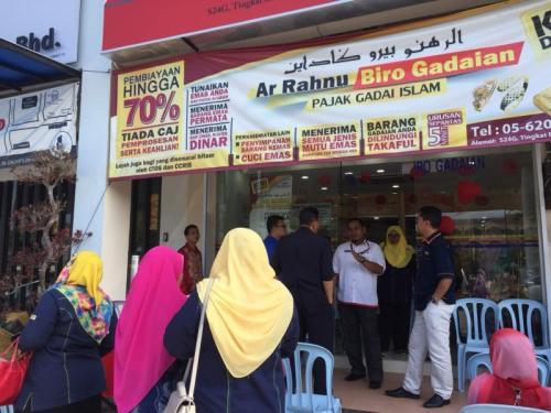 Majlis Perasmian Ar-Rahnu Biro Gadaian Teluk Intan, Perak